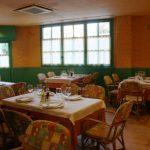 Restaurant El Romaní de Breda